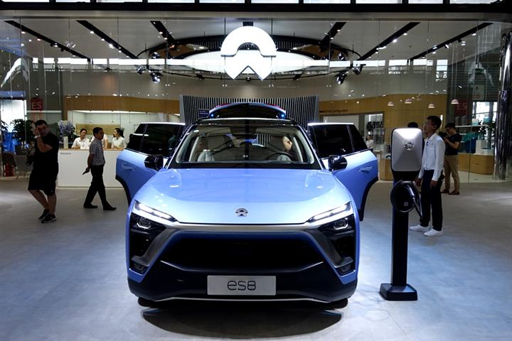 Nio Expects Fourth-Quarter Revenue to Rise up to 126% After Third-Quarter Beats