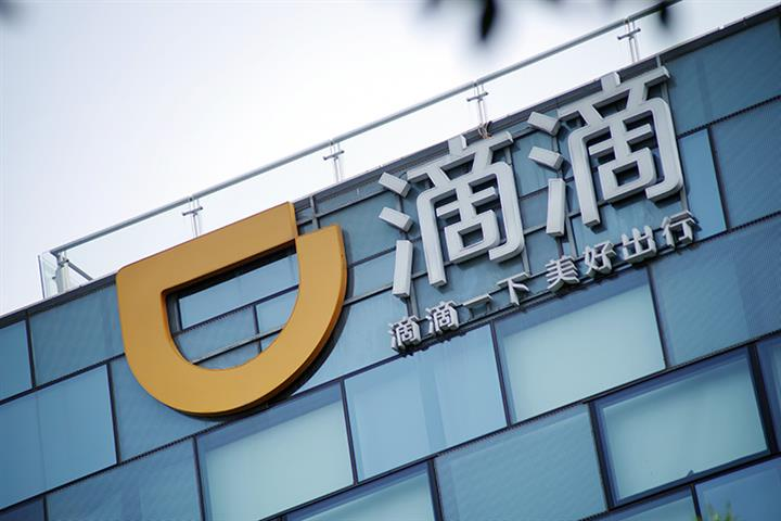Nio Rival Aiways Secures Investment From Didi Chuxing, State-Owned Investor