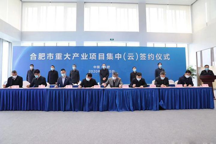Nio Shifts HQ to China's Hefei to Be Near NEV Production Base