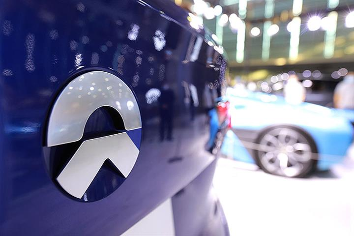 Nio Sinks After Chinese EV Maker Calls Five-Day Output Halt Due to Chip Shortage