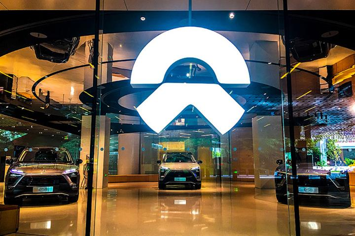 Nio Surges After Extending Manufacturing Deal With JAC Till 2024