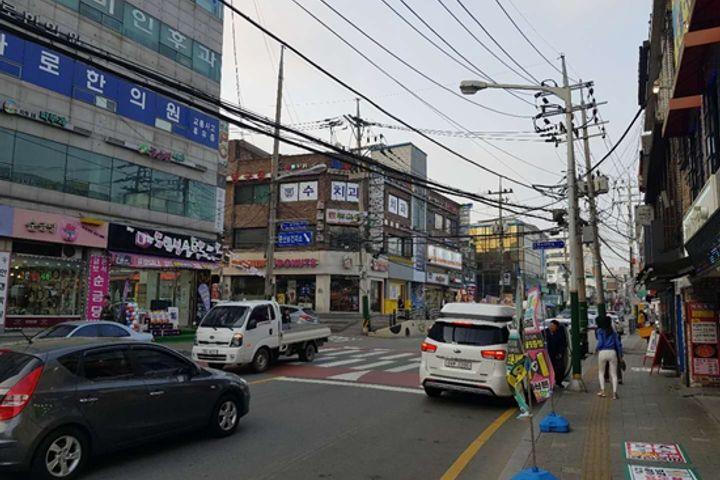 No Man's Land Between Two Koreas Sees Landslide of Realty Deals