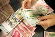 No Need to View Yuan Moves as Gauge of Redback's Internationalization, Ex-Im Bank Boss Says