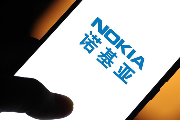 Nokia Phones in China Use Android Instead of Huawei's HarmonyOS, Insider Says