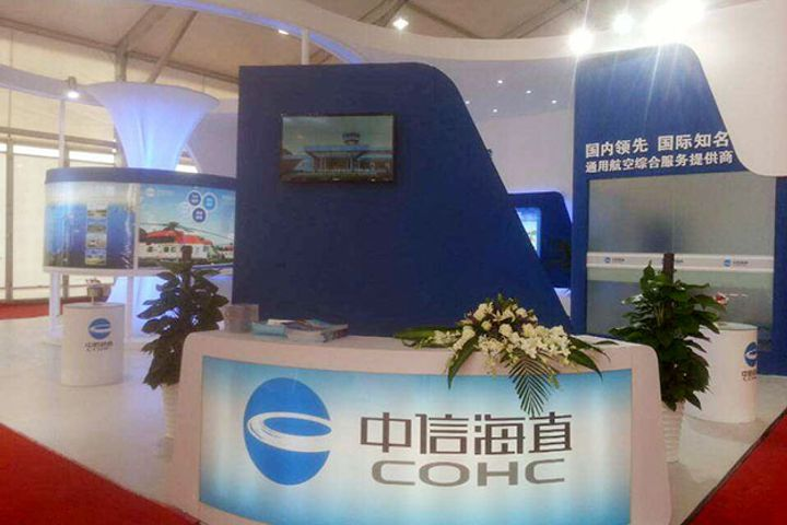 North China Opens Up First Drone Testing Base Near Tanggu Airport in Tianjin