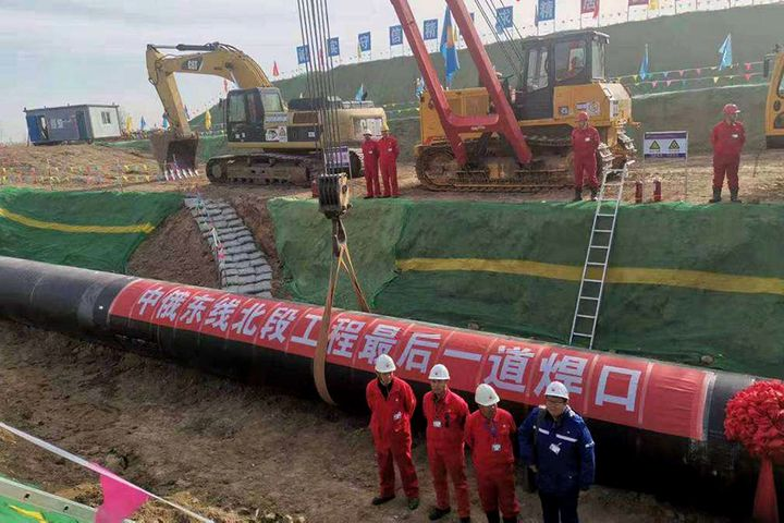 North Section of China-Russia East-Route Gas Pipeline to Open on Dec. 1