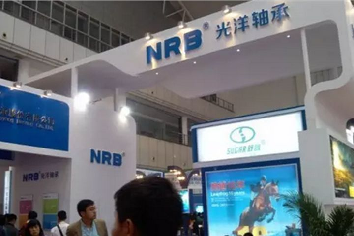 NRB Strikes Strategic Agreement With SKUFF on Overseas Needle Roller Bearing Market Expansion