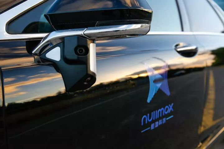 Nullmax's Self-Driving Taxis to Hit China's Streets Later in Year