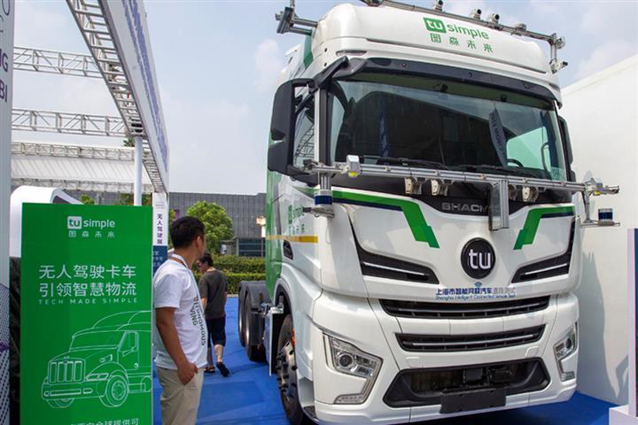 Nvidia-Backed TuSimple Eyes US Coast-to-Coast Autopilot Truck Route by 2023