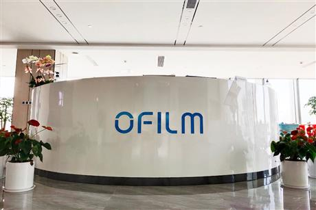 O-Film Tech Denies Plans to Sell South China Plant, Shares Slump 7%