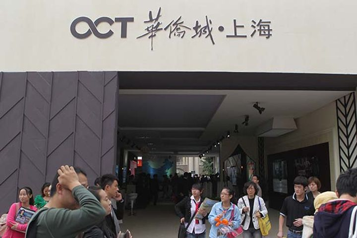 OCT's Investment in Tongcheng Tourism Group Paves Way for Listing