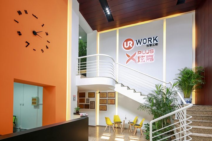 Office-Sharing Startup UR Work Finishes Financing Round With USD1.4 Billion Valuation