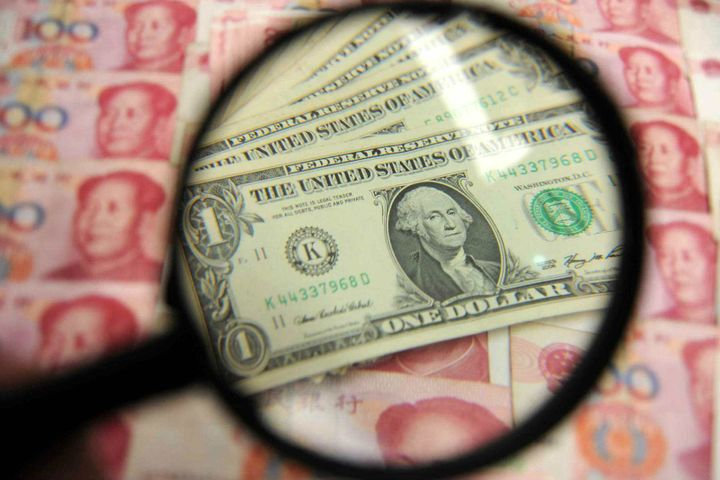 Offshore, Onshore Yuan Rise to 11-Month Highs Against Dollar