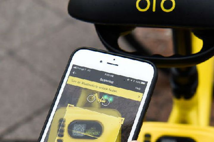 Ofo Officially Rolls Out Bicycles in Kazakhstan
