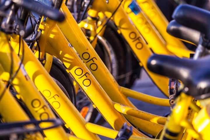 Ofo Primed for Even More Funding Following Recent USD866 Million Round, Founder Says