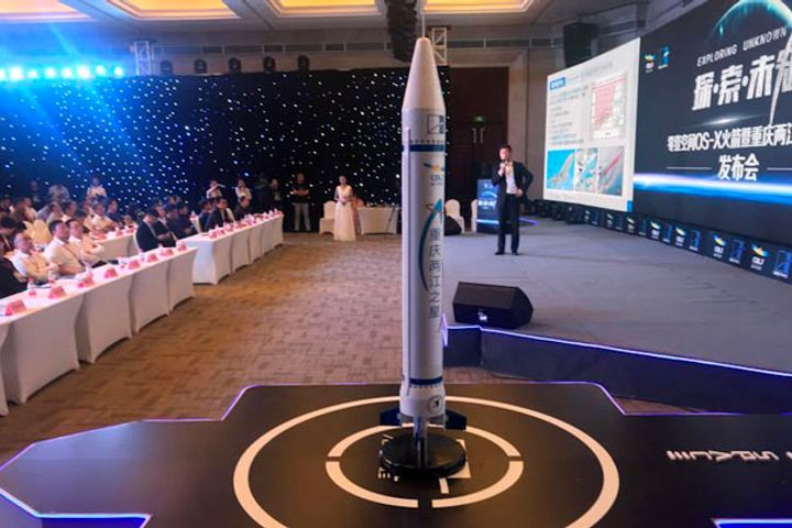 OneSpace to Launch China's First Private Rocket