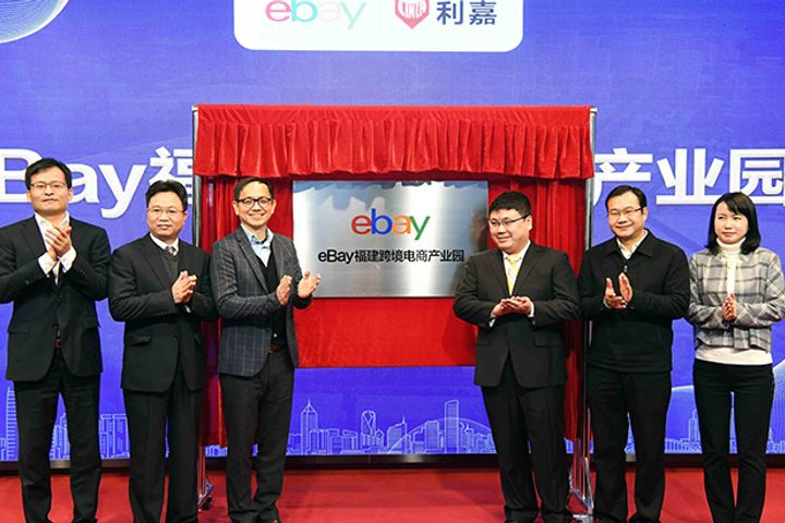 Online Auction Giant eBay's First Cooperation Platform With China Unveiled in Fuzhou