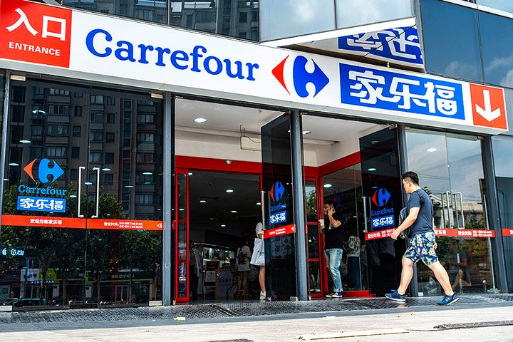 Online Carrefour Flagship Store Goes Live on Suning.Com