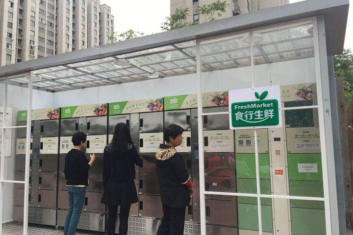 Online Fresh Produce Seller FreshMarket Bags USD45 Million in C+ Round Financing
