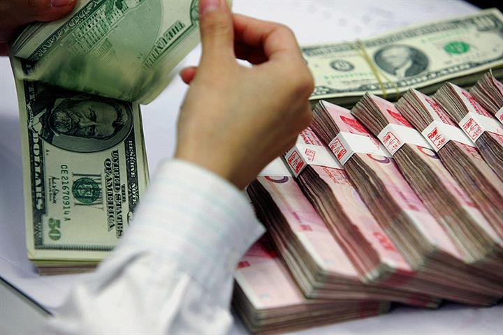 Onshore Yuan Hit the Strongest Versus US Dollar in 16 Months