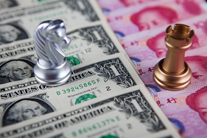 Onshore Yuan Strengthens to Five-Month High Against Dollar