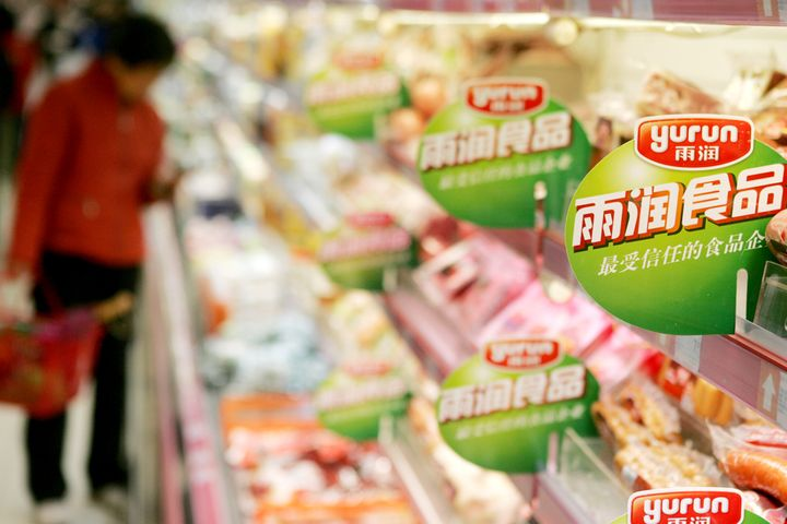 Operating Income at Major Chinese Meat Packer Falls 34.4% to USD741.5 Million in First Half