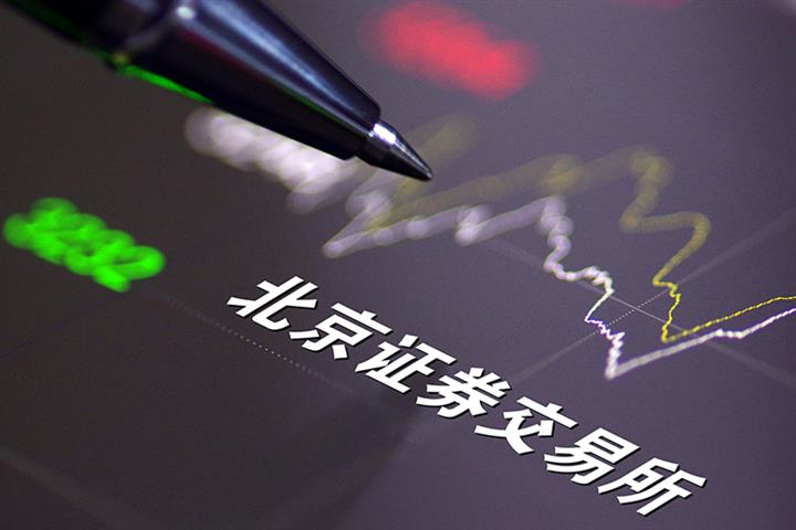 The Beijing Stock Exchange is About an Innovation Economy
