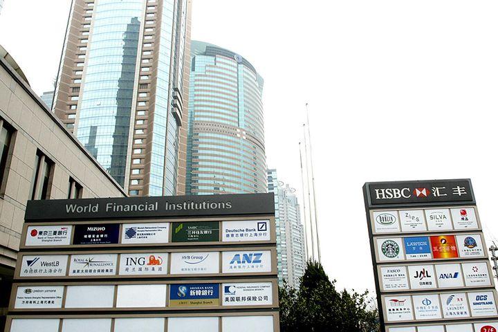 Optimism Draws Over 700 Multinationals to Site Headquarters in Shanghai