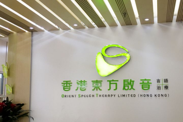 Orient Speech Therapy Lands USD250 Million in Funding to Bring China World-Class Curricula