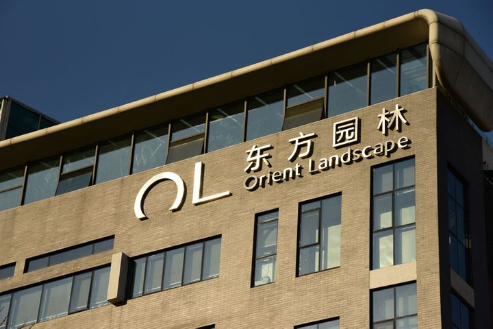 Oriental Garden Founder to Yield Control to Beijing State-Asset Manager