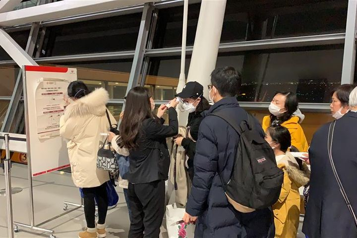 Osaka-Pudong Flight Rerouted to Take Wuhan Passengers Home