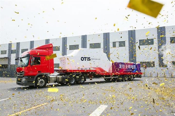 Otis Kicks Off Its Biggest Escalator Plant to Support China's Urbanization