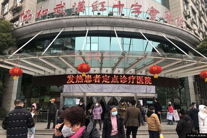 Outpatient Clinic at Wuhan's Primary Clinic for New Coronavirus