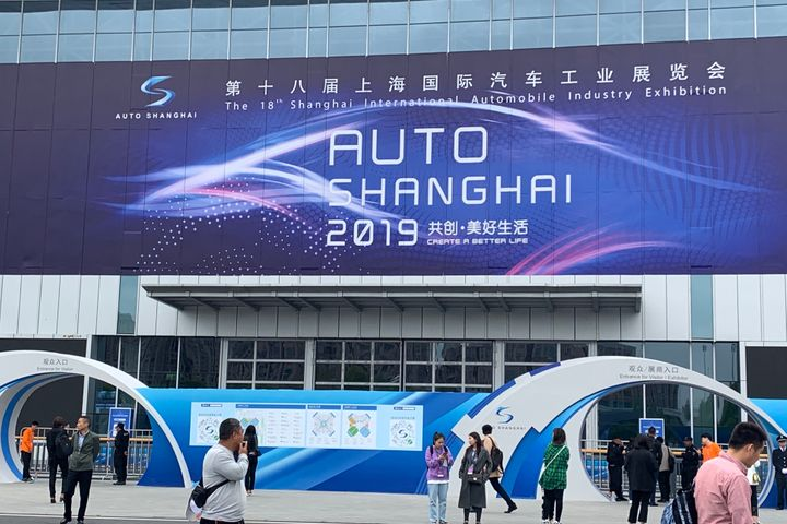 Over 1,500 Cars Displayed at Auto Shanghai 2019