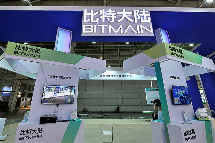 Over 60 Men Steal Bitmain's Business License From Ousted CEO