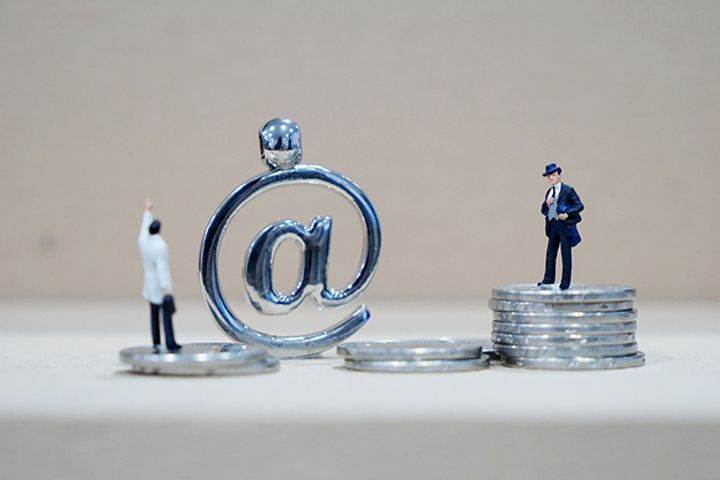 Over 600 Chinese Internet Finance Platforms Ply Bank Depository Business