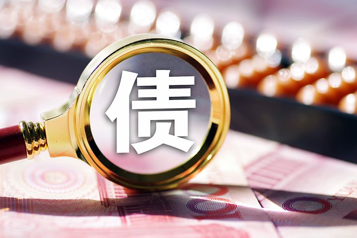 Overseas-Held Chinese Bonds Topped CNY2 Trillion Last Month