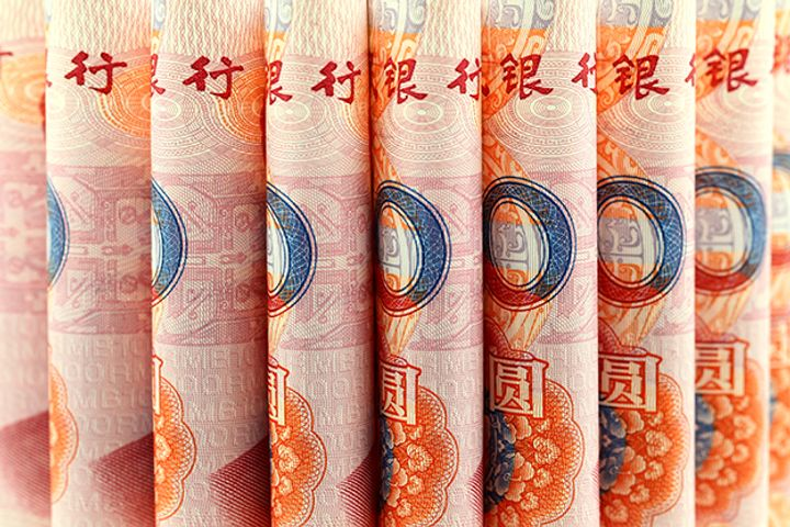 Overseas Institutions Raise Yuan Bond Holdings for 12 Straight Months