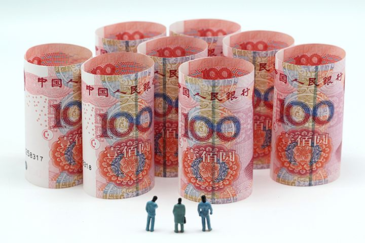 Overseas Investors Clamor for Yuan Bonds, USD253 Trillion Held, Up Over 50%