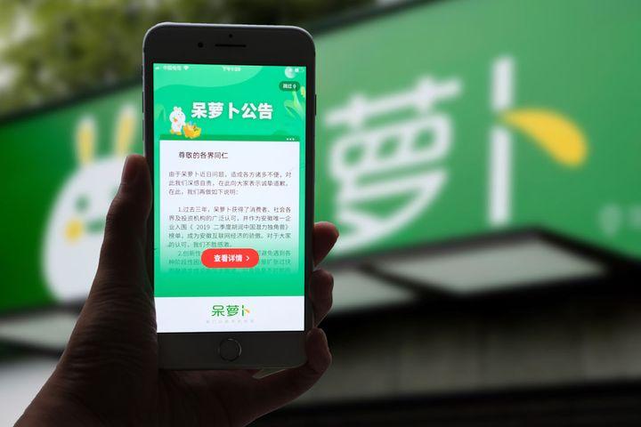 Overstretched Fresh Food Platform Dailuobo Shuts Base Despite Raising at Least USD90 Million