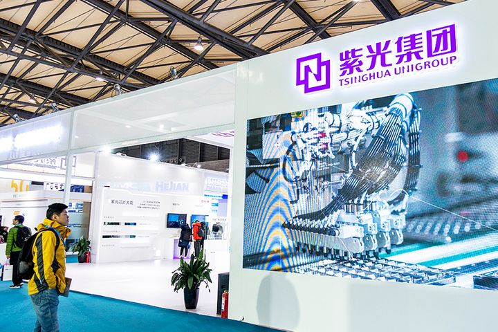 Unisplendour's Stock Dips as Owners Prepare to Sell 6% of the Chinese Tech Firm