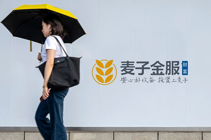 P2P Lender Wheat Financial's Shanghai HQ Is Said to Be Shut by Police