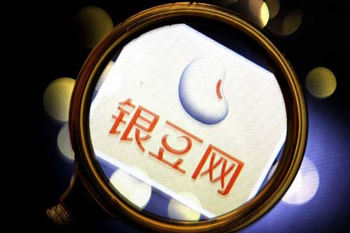 P2P Lender Yindou Goes Under; Investors' USD655 Mln Vanishes Into Thin Air