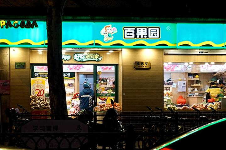Pagoda Orchard, Xianfeng Fruit Vie for China's First Fruit Retailer IPO
