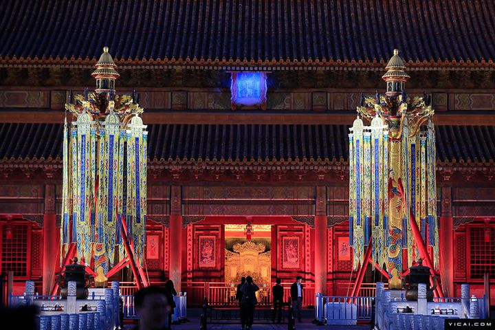 Palace Museum Holds First Charity Auction, Bags USD3 Million