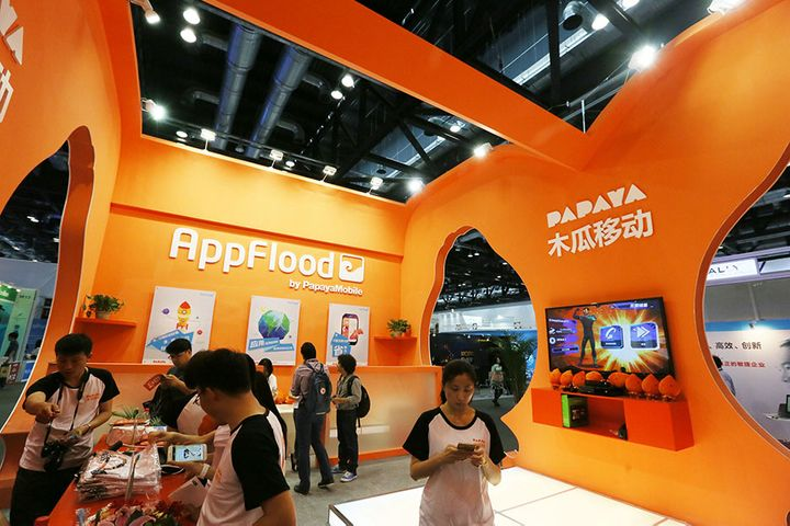 Papaya Mobile Is First to Back Out of Shanghai Sci-Tech Board Listing