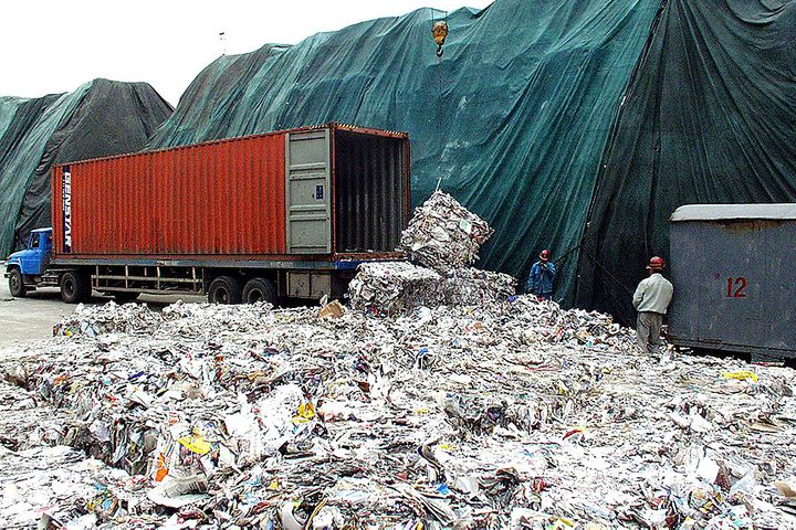 Paper Price to Keep Rising as China Halves 2020's First Wastepaper Import Licenses
