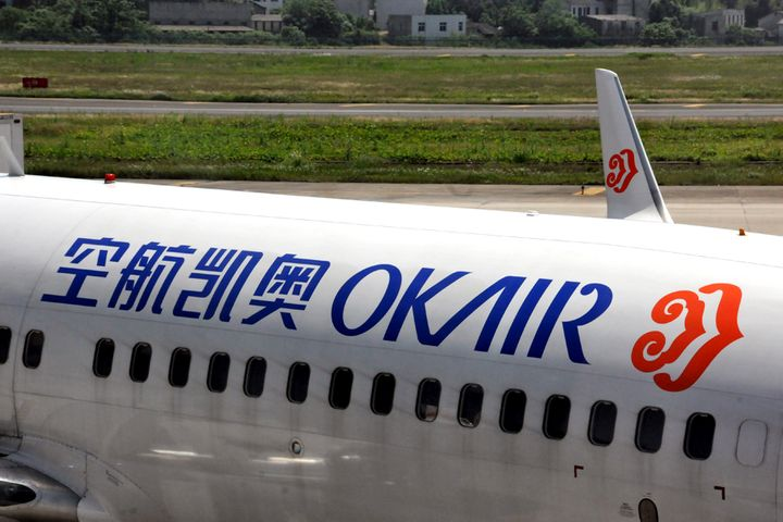 Parent Huatian Pours USD310 Million Into China's First Private Airline Okay Airways