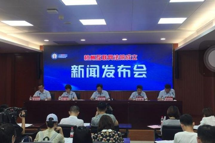 Parties File a Case in Five Minutes and Litigate It Online in 25 Minutes at Hangzhou Internet Court