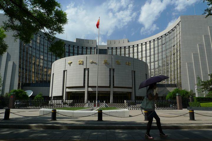 PBOC Again Denies Reserve Requirement Ratio Cut Rumor